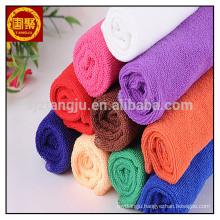China wholesale Multi Color Microfiber Towel, Satin trim car microfiber towels