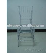 ice resin chiavari chair