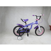 12 Size 16 Size Kids Bikes for Girls and Boys