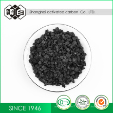 Coconut Shell Granular Activated Carbon Cocoanut Charcoal