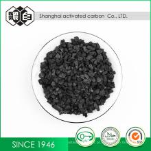 Carvão vegetal Cocoonut Carvão ativado granulométrico de coco
