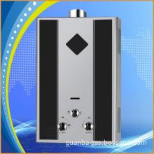 Guanba water flow control device