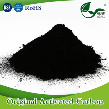 Hanyan Factory RK1000 Low price food additives powder activated carbon coconut based