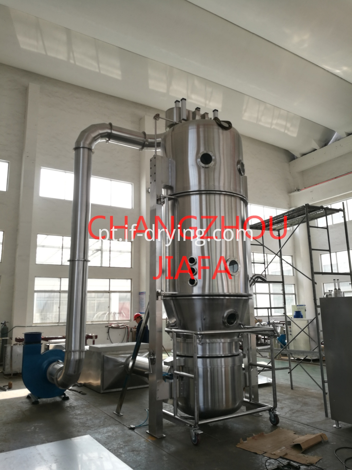 Fluid bed granulator1