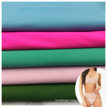 oeko-tex-standard-100 customized colors polyamide 4 way stretch swimwear fabric lycra