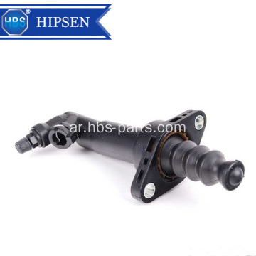 Clutch Slave Cylinder 1J0 721 261 For VW