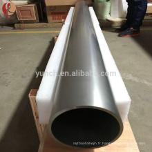 Tube de niobium supraconducteur pur de qualité supérieure