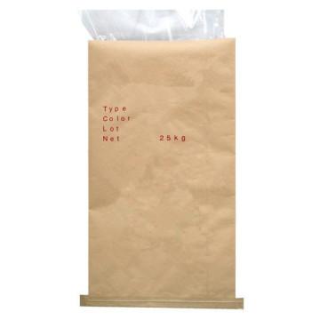 Feuchtigkeitsfeste Kraftpapier Dünnschicht Composite Tasche für PVC