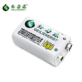 high capacity work more durable 680mah rechargeable battery li ion battery 9v battery