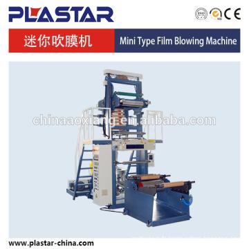 Machine de soufflage de film de HDPE de mini-type de SD-45