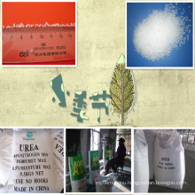 Urea Fertilizer (N 46% min) (accept customize packing)
