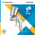 Rongpeng R-71g Industrial Spray Gun