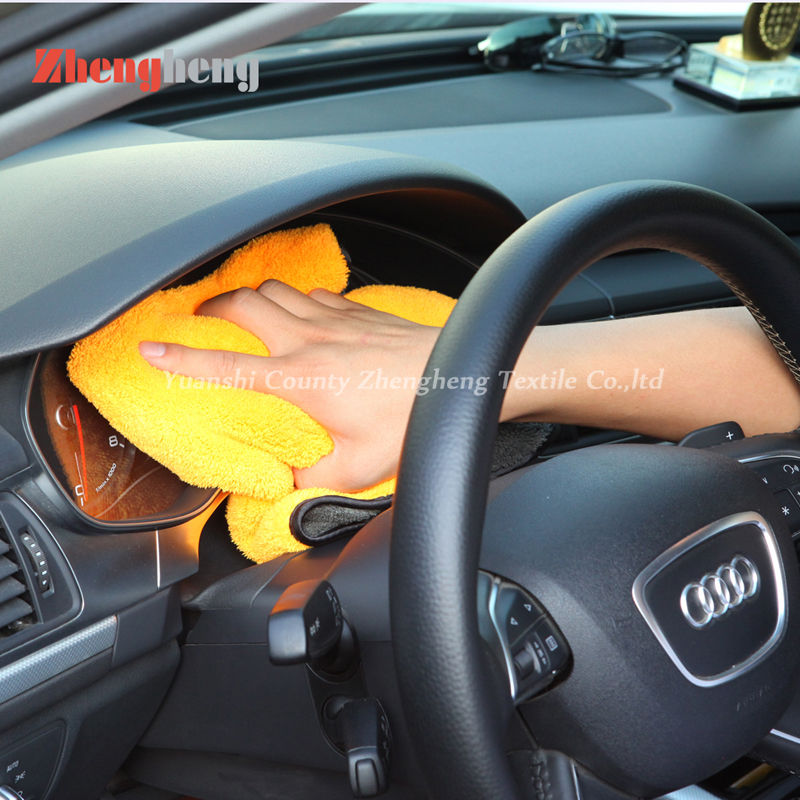 Car Cleaning Microfiber Towel (11)