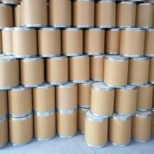 Feed Additive Menadione Sodium Bisulfite / Vitamin K3