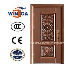 Art Design Exterior Entrance Security Steel Metal Bronze Door (W-ST-04)