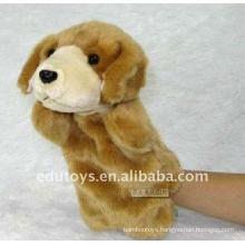 Plush Child Love Dolls Kids Hand Puppet--Dog