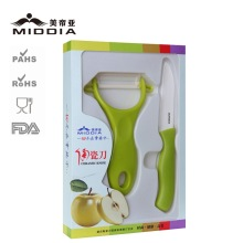 2PCS Ceramic Fruit Paring Knife Set for Promotional Gift