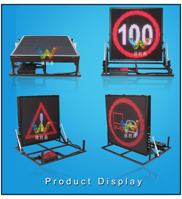 P20-led-display_07