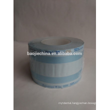 Medical disposable sterilized Operation hole towel gusseted roll