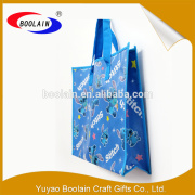 My alibaba wholesale best price pp non woven bag new product launch in china
