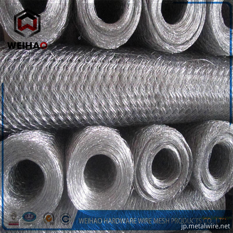 hexagonal wire netting 3