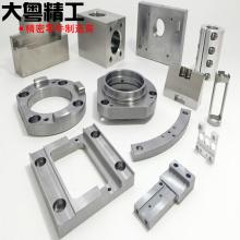 Обработанные детали из алюминия Изготовленные на заказ алюминиевые детали с ЧПУ
