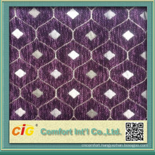 Upholstery fabric for sofa cover new designs