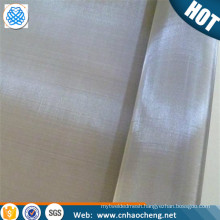 Corrosion resistant hastelloy c276 alloy metal filter mesh screen