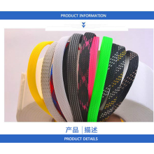 Automotive Braided Sleeve For Cable Bundling & Protection
