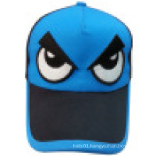 Kids Baseball Cap with Applique (KD58)