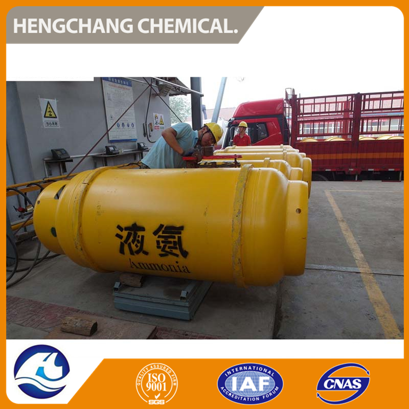 Hengchang Chemical Liquid Ammonia Precio