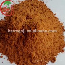 Low Price Goji Berry Extract 50% Polysaccharide