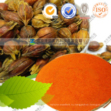 100% чистый натуральный растительный экстракт CAS 1934-20-9 Гардения Yelloe Powder