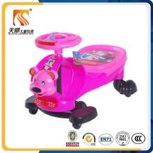 Heißer Verkauf Kinder Fahrt auf Spielzeug Schaukel Auto Made in China Fabrik Tianshun