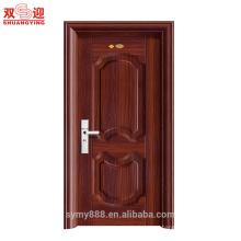 Puerta de acero de aluminio del marco de la puerta principal de acero de la puerta de entrada de la pintura de aerosol de la cartilla