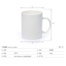 Heiße Verkaufs-kundenspezifische weiße Kaffeetasse mit Ihrem Logo