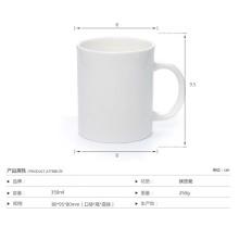 Caneca de café branca feita sob encomenda da venda com seu logotipo