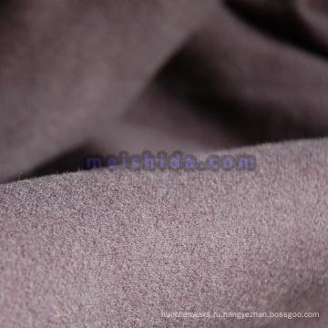 Щеткой ткань хлопок