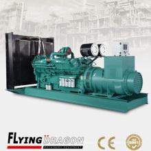 132KW 165KVA Reefer Container Generator super niedrigen Rauschen setzte starke Leistung mit Yuchai YC6A200L-D20 für Verkäufe