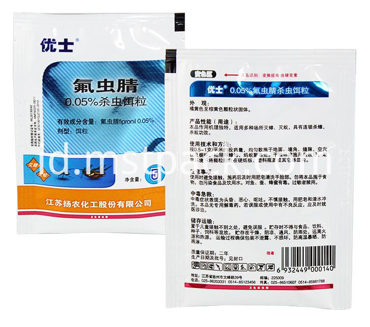 Insecticide Packaging Plastic Bag