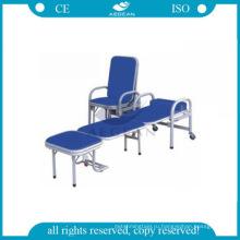 АГ-AC002 с PU водонепроницаемый наматрасник складной госпитальной спальный стул