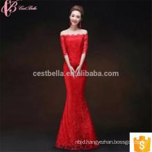 Red Lace Off-Shoulder Mermaid Chiffon Guangzhou Evening Dress