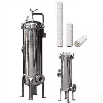 Stainless steel large flow security filter