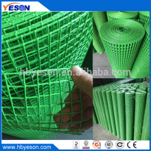 "0.5"" x 0.5"" 16 gauge green PVC coated galvanized welded wire mesh rolls"