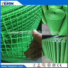 """0,5 """"x 0,5"""" 16 калибра зеленого цвета с ПВХ-покрытием оцинкованные сварные сетчатые рулоны"""