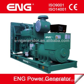 600kw generator Cheap price for Venezuela Panama Peru, diesel generator 750kva