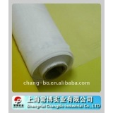 nylon mesh /polypropylene fabric