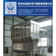 XF Serie Boiling Drier / Trockner (Kühlung / Horizontale)