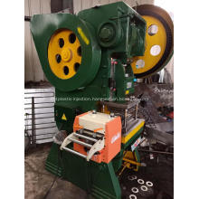 c-frame power press  mechanical metal stamping machine  clamp punch press machine