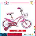 China Factory Kids Bike 2016 Brand New Fashion Children Bicycle